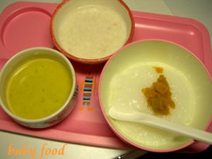 babyfood.6.jpg